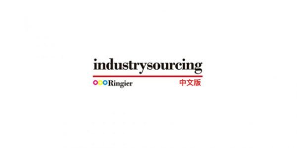 logo Industry Sourcing