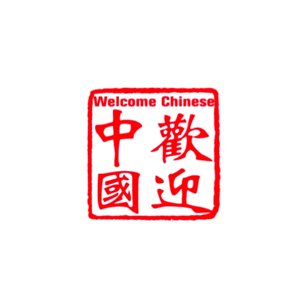 Welcome Chinese Case study GMA