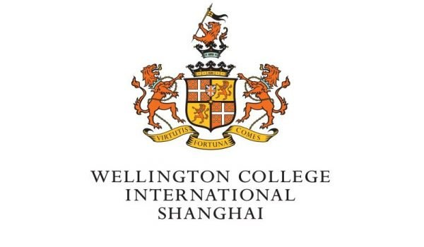 logo Wellington College International Shanghai