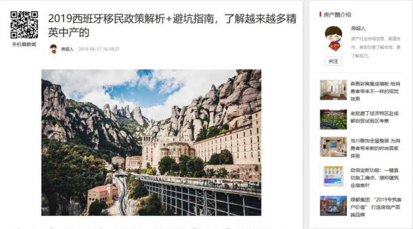 tourism-press realease agency china