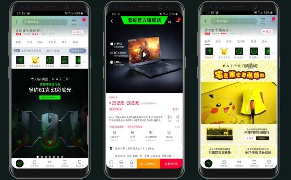 video to show off product on tmall